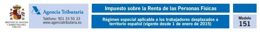 Modelo 151. Régimen de trabajadores desplazados a territorio español (01/01/2015)